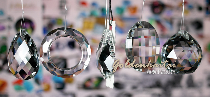 Crystal oblate prism chandelier parts crystal parts haitai crystal oblate prism chandelier parts crystal parts haitai crystal supplier mozeypictures Image collections